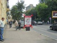 Ситилайт №92207 в городе Львов (Львовская область), размещение наружной рекламы, IDMedia-аренда по самым низким ценам!