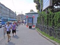 Ситилайт №92208 в городе Львов (Львовская область), размещение наружной рекламы, IDMedia-аренда по самым низким ценам!
