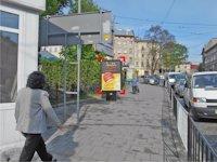 Ситилайт №92209 в городе Львов (Львовская область), размещение наружной рекламы, IDMedia-аренда по самым низким ценам!