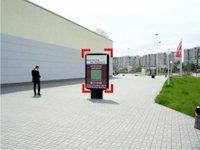 Ситилайт №92253 в городе Ивано-Франковск (Ивано-Франковская область), размещение наружной рекламы, IDMedia-аренда по самым низким ценам!