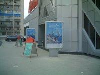 Ситилайт №92280 в городе Ровно (Ровенская область), размещение наружной рекламы, IDMedia-аренда по самым низким ценам!
