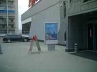 Ситилайт №92282 в городе Ровно (Ровенская область), размещение наружной рекламы, IDMedia-аренда по самым низким ценам!
