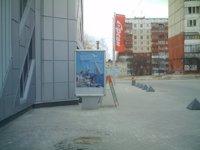 Ситилайт №92283 в городе Ровно (Ровенская область), размещение наружной рекламы, IDMedia-аренда по самым низким ценам!