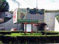 Ситилайт №92298 в городе Тернополь (Тернопольская область), размещение наружной рекламы, IDMedia-аренда по самым низким ценам!