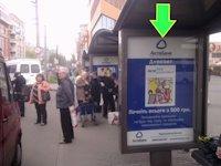 Остановка №94294 в городе Днепр (Днепропетровская область), размещение наружной рекламы, IDMedia-аренда по самым низким ценам!
