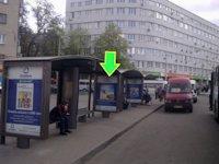 Остановка №94295 в городе Днепр (Днепропетровская область), размещение наружной рекламы, IDMedia-аренда по самым низким ценам!