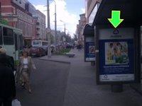 Остановка №94296 в городе Днепр (Днепропетровская область), размещение наружной рекламы, IDMedia-аренда по самым низким ценам!