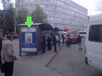 Остановка №94297 в городе Днепр (Днепропетровская область), размещение наружной рекламы, IDMedia-аренда по самым низким ценам!