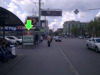 Остановка №94299 в городе Днепр (Днепропетровская область), размещение наружной рекламы, IDMedia-аренда по самым низким ценам!