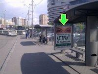 Остановка №94300 в городе Днепр (Днепропетровская область), размещение наружной рекламы, IDMedia-аренда по самым низким ценам!
