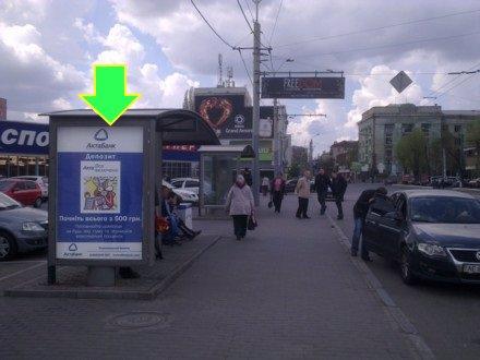 Остановка №94301 в городе Днепр (Днепропетровская область), размещение наружной рекламы, IDMedia-аренда по самым низким ценам!