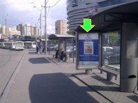 Остановка №94302 в городе Днепр (Днепропетровская область), размещение наружной рекламы, IDMedia-аренда по самым низким ценам!