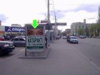 Остановка №94303 в городе Днепр (Днепропетровская область), размещение наружной рекламы, IDMedia-аренда по самым низким ценам!