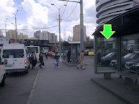 Остановка №94304 в городе Днепр (Днепропетровская область), размещение наружной рекламы, IDMedia-аренда по самым низким ценам!