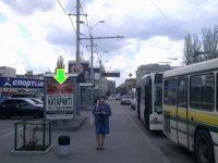 Остановка №94305 в городе Днепр (Днепропетровская область), размещение наружной рекламы, IDMedia-аренда по самым низким ценам!