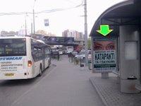 Остановка №94306 в городе Днепр (Днепропетровская область), размещение наружной рекламы, IDMedia-аренда по самым низким ценам!
