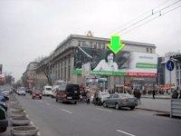 Брандмауэр №94313 в городе Днепр (Днепропетровская область), размещение наружной рекламы, IDMedia-аренда по самым низким ценам!