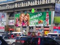 Брандмауэр №94315 в городе Днепр (Днепропетровская область), размещение наружной рекламы, IDMedia-аренда по самым низким ценам!