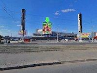 Брандмауэр №94316 в городе Днепр (Днепропетровская область), размещение наружной рекламы, IDMedia-аренда по самым низким ценам!