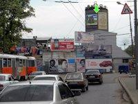 Брандмауэр №94319 в городе Днепр (Днепропетровская область), размещение наружной рекламы, IDMedia-аренда по самым низким ценам!