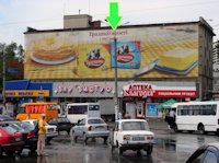 Брандмауэр №94322 в городе Днепр (Днепропетровская область), размещение наружной рекламы, IDMedia-аренда по самым низким ценам!