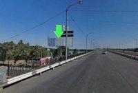 Брандмауэр №94326 в городе Днепр (Днепропетровская область), размещение наружной рекламы, IDMedia-аренда по самым низким ценам!