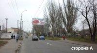 Билборд №94685 в городе Кременчуг (Полтавская область), размещение наружной рекламы, IDMedia-аренда по самым низким ценам!