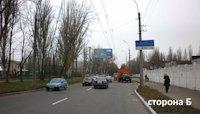 Билборд №94686 в городе Кременчуг (Полтавская область), размещение наружной рекламы, IDMedia-аренда по самым низким ценам!