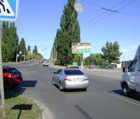 Билборд №94703 в городе Кременчуг (Полтавская область), размещение наружной рекламы, IDMedia-аренда по самым низким ценам!