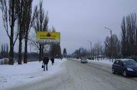 Билборд №94713 в городе Кременчуг (Полтавская область), размещение наружной рекламы, IDMedia-аренда по самым низким ценам!