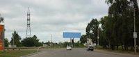 Билборд №94717 в городе Кременчуг (Полтавская область), размещение наружной рекламы, IDMedia-аренда по самым низким ценам!