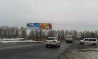 Билборд №94718 в городе Кременчуг (Полтавская область), размещение наружной рекламы, IDMedia-аренда по самым низким ценам!
