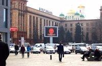 Экран №94909 в городе Днепр (Днепропетровская область), размещение наружной рекламы, IDMedia-аренда по самым низким ценам!