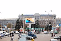 Экран №94910 в городе Днепр (Днепропетровская область), размещение наружной рекламы, IDMedia-аренда по самым низким ценам!