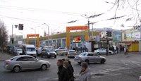Экран №94911 в городе Днепр (Днепропетровская область), размещение наружной рекламы, IDMedia-аренда по самым низким ценам!