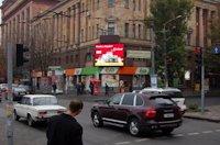 Экран №94912 в городе Днепр (Днепропетровская область), размещение наружной рекламы, IDMedia-аренда по самым низким ценам!