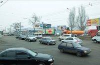 Экран №94913 в городе Днепр (Днепропетровская область), размещение наружной рекламы, IDMedia-аренда по самым низким ценам!
