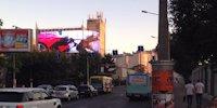 Экран №96376 в городе Одесса (Одесская область), размещение наружной рекламы, IDMedia-аренда по самым низким ценам!