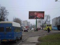 Билборд №96584 в городе Бердичев (Житомирская область), размещение наружной рекламы, IDMedia-аренда по самым низким ценам!