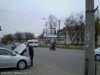 Билборд №96588 в городе Бердичев (Житомирская область), размещение наружной рекламы, IDMedia-аренда по самым низким ценам!