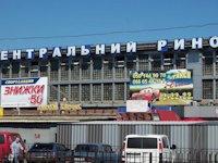 Билборд №96716 в городе Северодонецк (Луганская область), размещение наружной рекламы, IDMedia-аренда по самым низким ценам!