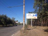 Билборд №96717 в городе Северодонецк (Луганская область), размещение наружной рекламы, IDMedia-аренда по самым низким ценам!