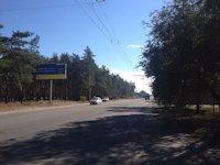 Билборд №96718 в городе Северодонецк (Луганская область), размещение наружной рекламы, IDMedia-аренда по самым низким ценам!