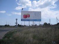 Билборд №96768 в городе Южный (Одесская область), размещение наружной рекламы, IDMedia-аренда по самым низким ценам!