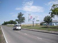 Билборд №96781 в городе Южный (Одесская область), размещение наружной рекламы, IDMedia-аренда по самым низким ценам!