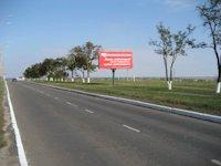 Билборд №96788 в городе Южный (Одесская область), размещение наружной рекламы, IDMedia-аренда по самым низким ценам!