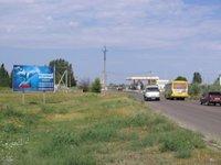 Билборд №96863 в городе Скадовск (Херсонская область), размещение наружной рекламы, IDMedia-аренда по самым низким ценам!
