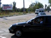 Билборд №96864 в городе Скадовск (Херсонская область), размещение наружной рекламы, IDMedia-аренда по самым низким ценам!