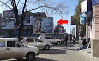 Скролл №9846 в городе Донецк (Донецкая область), размещение наружной рекламы, IDMedia-аренда по самым низким ценам!