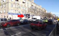 Скролл №9850 в городе Донецк (Донецкая область), размещение наружной рекламы, IDMedia-аренда по самым низким ценам!